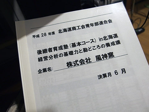 pb220002