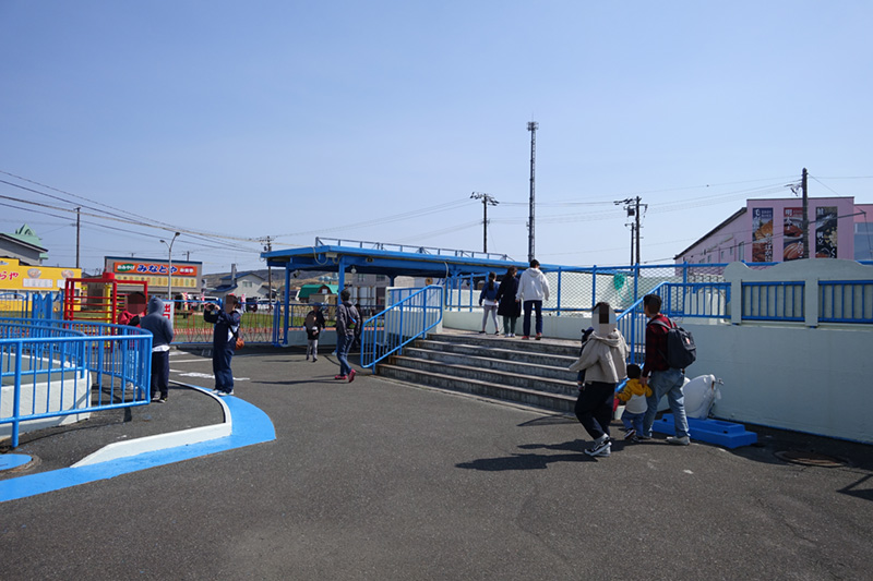 稚内水族館