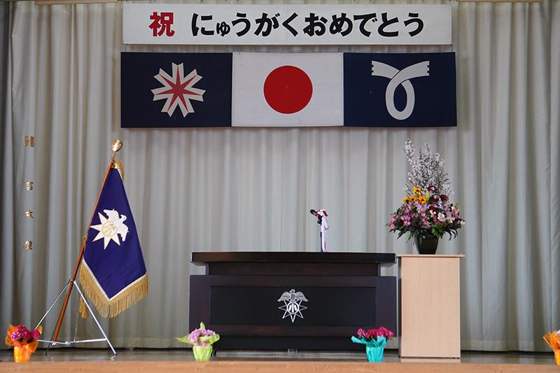 鷹栖小学校入学式