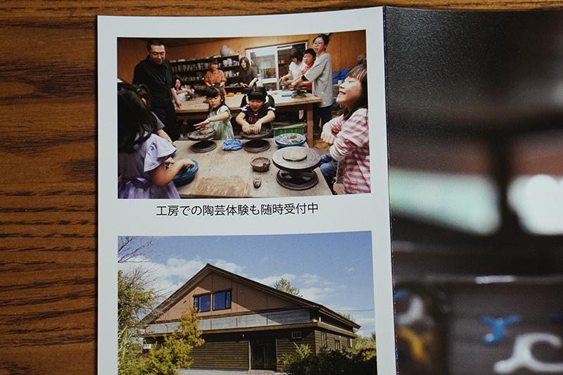陶芸教室の写真も